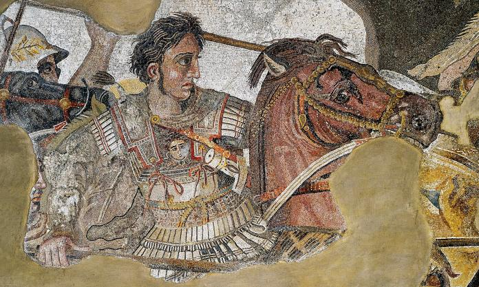 Mosaic of Alexander the Great